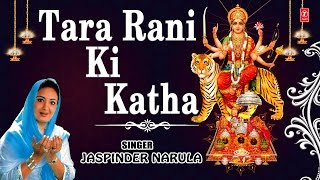 Tara Rani Ki Katha Devi Bhajan By Jaspinder Narula Full Audio Song Juke Box