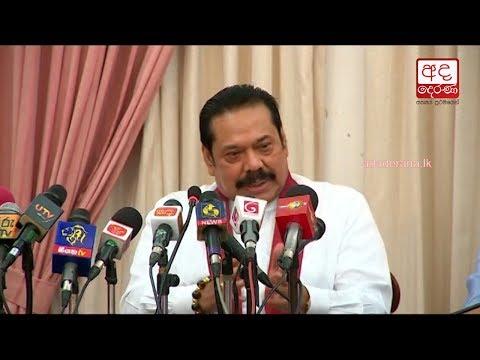 No issue with reconvening Parliament on November 5 - PM Mahinda Rajapaksa