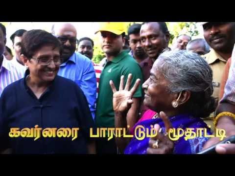 Kiranbedi appreciated by public