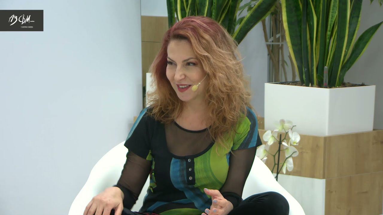 Ива Дойчинова: Вие имате часовници, ние имаме време / Вдъхновение...предай нататък
