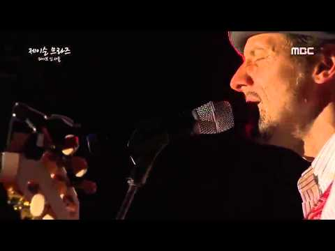 Jason Mraz - Song for friend (Live in Seul)