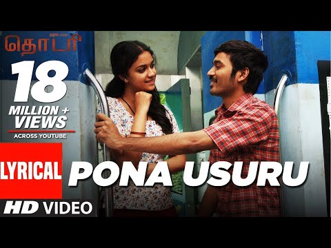 Thodari Songs | Pona Usuru Lyrical Video | Dhanush, Keerthy Suresh, D.Imman, Prabhu Solomon