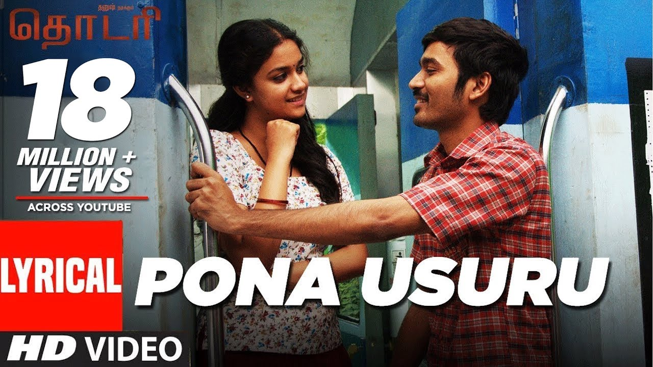 thodari songs pona usuru lyrical video dhanush kee