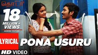 Thodari Songs  Pona Usuru Lyrical Video  Dhanush, Keerthy Suresh,, Prabhu Solomon
