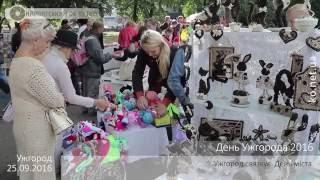 видео Ужгород достопримечательности