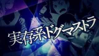 野島健児/INJUSTICE   −インジャスティス−