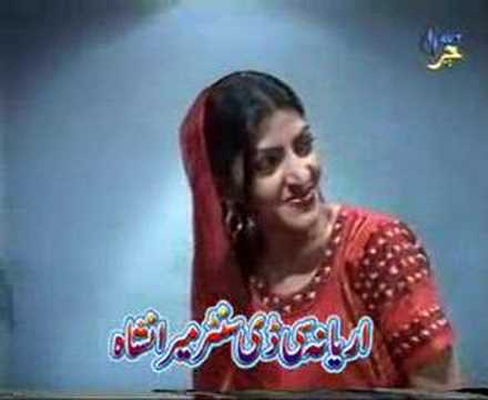 Bibi Sheerini  Pashto