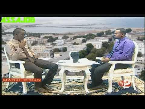 Djibouti: Madal Furan