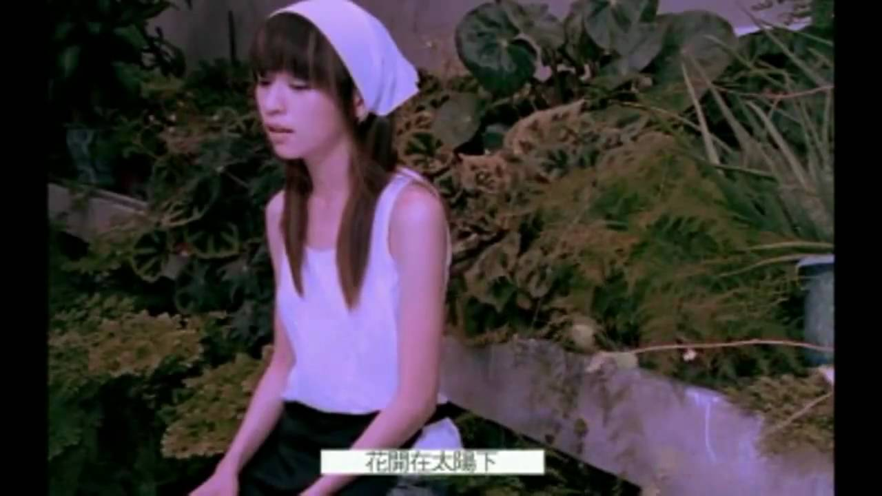 """王心凌 Cyndi Wang """" 花的嫁紗 """"(2004)hd Youtube"""