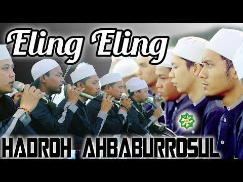 Sholawat Versi Jawa Eling Eling Hadroh Ahbaburrosul Voc Gus Aldi