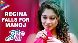 Regina Cassandra Falls for Manchu Manoj   Shourya Latest Telugu Movie Scene   Telugu Filmnagar