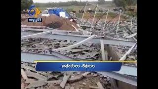 Andhra Pradesh | 26th September 2018 | Ghantaravam 5 PM News Headlines