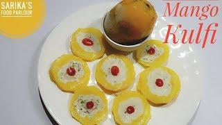 Mango Magic Kulfi   Stuffed Mango Kulfi   Amazing Indian Ice Cream Dessert   Mango Kulfi Recipe