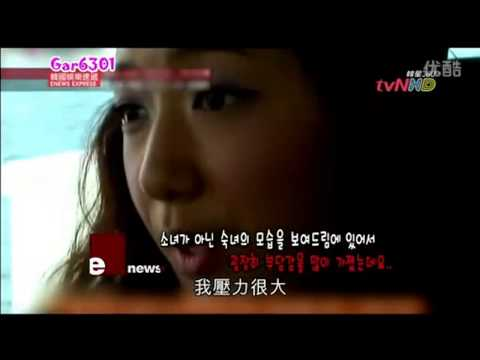 Korean Park Shin Hye - TVN enews Park Shin Hye KPOP