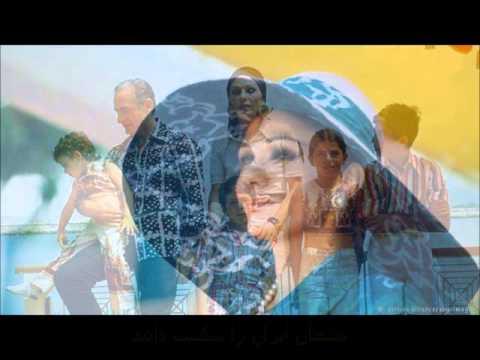 ترانه کوردی با صدای حسن زیرک که در روز تولد شاهزاده رضا پهلوی خوانده شده