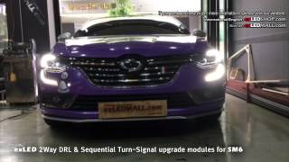 exLED 2Way DRL & Sequential Turn-Signal upgrade modules for SM6