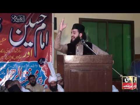 Shahadat Imam Hussain by Hassan Haseeb ur Rehman / Speech Bayan