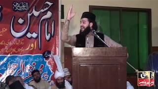 Video Shahadat Imam Hussain by Hassan Haseeb ur Rehman / Speech Bayan download MP3, 3GP, MP4, WEBM, AVI, FLV November 2018
