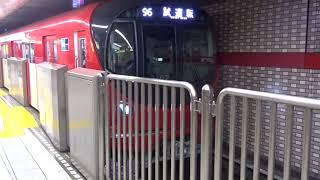 【乗務員訓練による試運転】東京メトロ丸ノ内線2000系第2編成 試運転