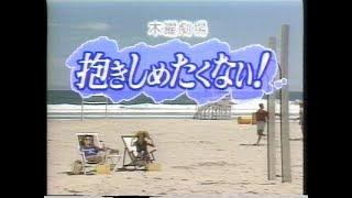 1989年04月13日OA ノーカット HDテスト 960x720 60fps Size2GB ビットレ...