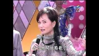 綜藝大哥大---訪問新聞主播沈春華.