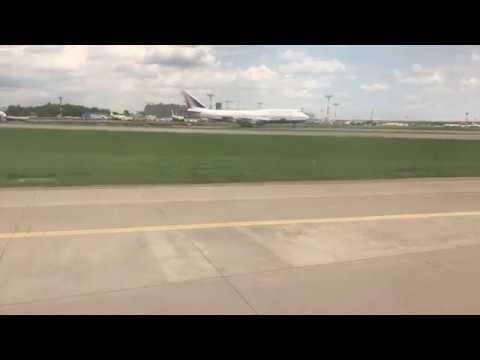 Московский аэропорт Домодедово - Онлайн-табло