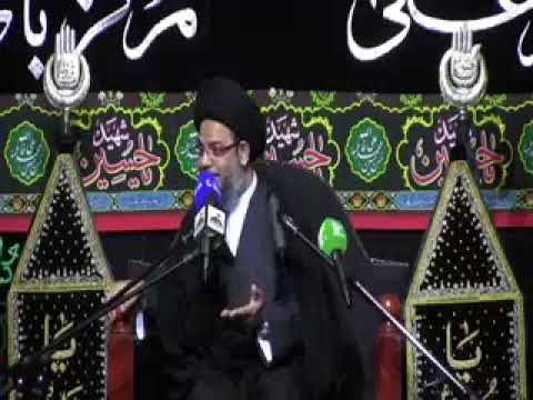 07 Majlis 07Muharram 1439 2017 Maulana Aqeel Ul Garavi