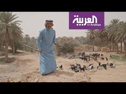 على خطى العرب | تعرف على رعدة الدوسرية.. المرأة الشجاعة!  - 13:54-2018 / 11 / 9