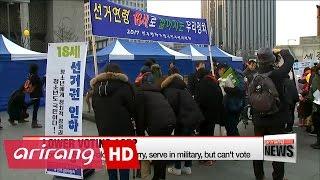 Korea debates whether to lower voting age to 18