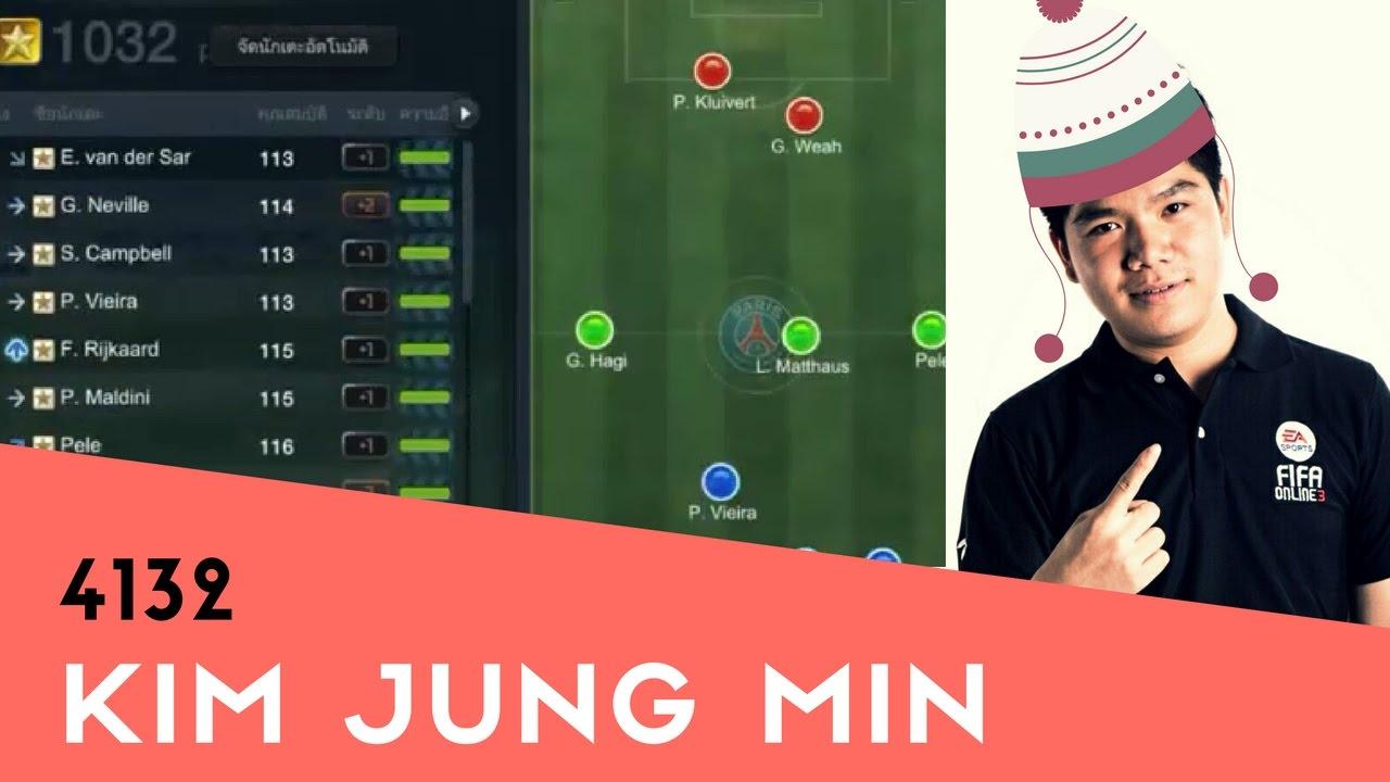 FIFA ONLINE 3 - 4132 Kim Jung Min trong tay ông già THÁI 1035Đ. # - YouTube