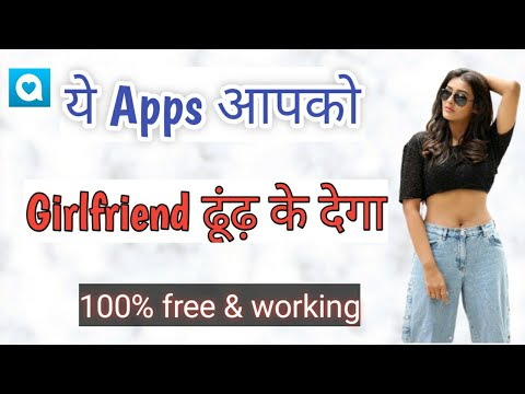 yeah video Akele Mein Dekhen girlfriend Banegi aaj hi is app me from YouTube · Duration:  3 minutes 3 seconds