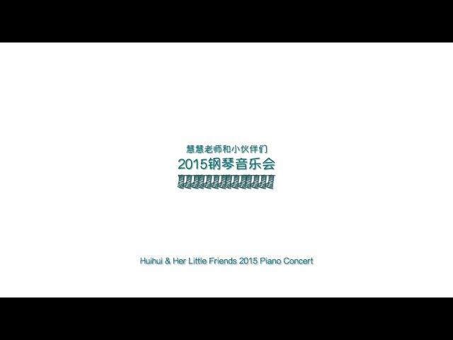 2015 Concert Trailer new