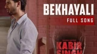 bekhayali-me-bhi-tera-kabeer-singh-mp3-song