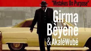 Girma Beyene & Akale Wube - Ené Nègn Bay Manèsh