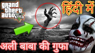 Ultra High Graphics #Gta5 | #Alibabachalischor #1 #natashamadanji #kaluwa | 1080p 60fps 2018 (Hindi)