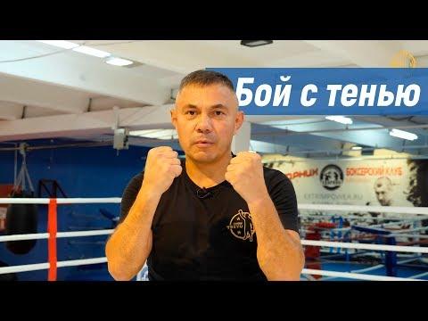 Видеоурок по боксу от кости дзю
