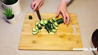 Как приготовить простой салат с авокадо