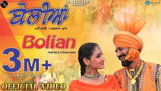 Boliyan   Pammi Bai   Afsana Khan   Pammi Bai's Dhamal 2   Latest Punjabi Song   Pammi Bai Records