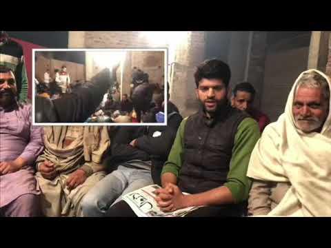 Gujjar  Kashmiri brotherhood In Jammu Kashmir
