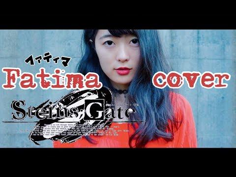 【カバー】STEINS;GATE 0 OPテーマ 「ファティマ/いとうかなこ」~Fatima/Kanako Ito~