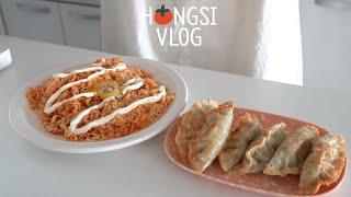 (ENG) vlog 3일간 먹은 요리 모음,신전 로제떡…