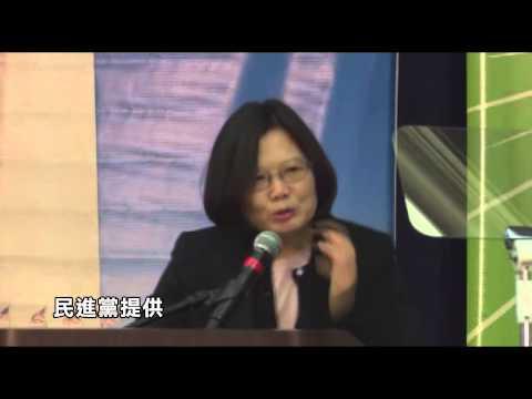 蔡英文:台灣人民是我唯一的主考官|三立新聞網SETN.COM