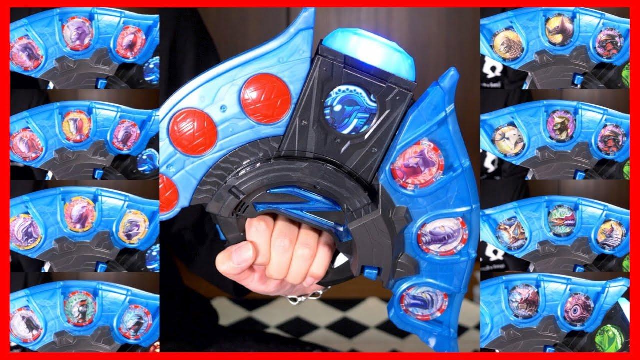 【とてもいい】メモリアルエディション劇中変身モードがとてもいい:ウルトラゼットライザー【ウルトラマンゼット】/Ultra Z Riser -Memorial Edition-【UltramanZ】
