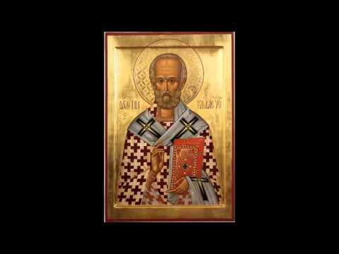 Молитва Николаю Чудотворцу на экзамен (приятный женский голос)