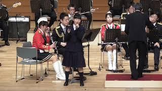 呉市防災フェアー2018.3.2に呉市文化ホールにて 広島県警察音楽隊と平内...