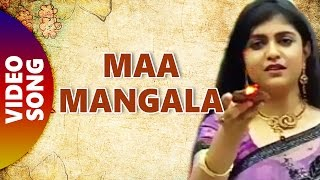 Download Maa Mangala | Jagannatha Moro Bhari Bariya | Ipshita Panda | Oriya Bhajans MP3 song and Music Video