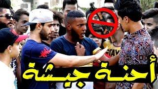 الفلم الأكشن🔥|| جيش المتابعين #عمار ماهر