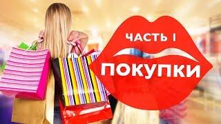 Покупки: Essie, Wet n Wild, PAESE, Maybelline, L'Oreal, Essence (Часть 1) Thumbnail