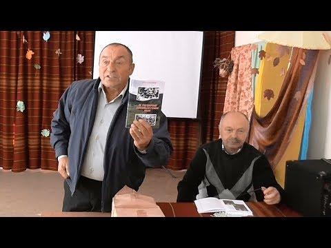Презентація книги Івана Кметюка в школі №3.  Надвірна 2018