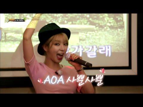 【TVPP】Cho A(AOA) - Like A Cat (Karaoke ver)., 초아(에이오에이) - 노래방 in 제주! 사뿐사뿐 노래방 버전 @ Car Center